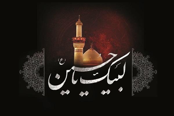مهمترین هدف قیام امام حسین(ع)؛ مقابله با انحرافات و اصلاحگری جامعه