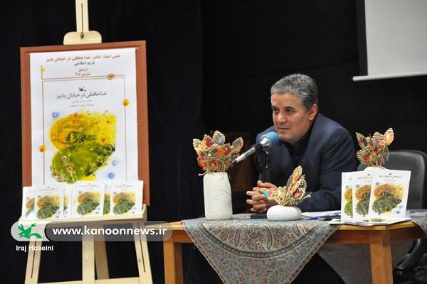 برگزاری مرحله استانی جشنواره بینالمللی قصهگویی در نمین