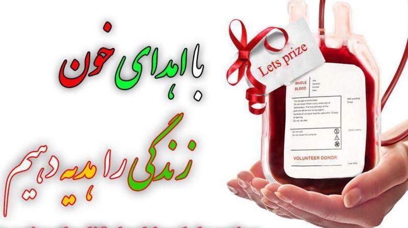 آغاز برنامه نذر اهدای خون در لامرد