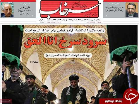نتیجه هر جنگی علیه مقاومت پایان اسراییل خواهد بود/ایران در آغاز گام سوم برجامی