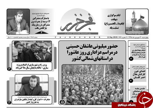 حضور میلیونی عاشقان حسینی در مراسم عزاداری روز عاشورا در استانهای شمالی کشور