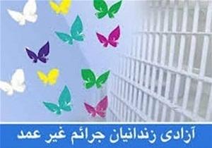آزادی ۱۰ زندانی در همدان