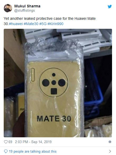 افشای عکس یک قاب دیگر از Mate 30 هوآوی با جزئیات بیشتر +تصویر