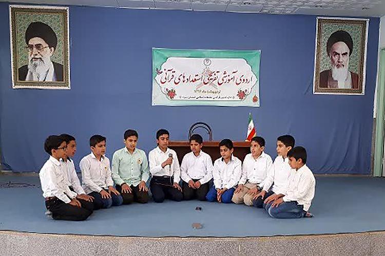 برگزاری چهلودومین جلسه آموزش استعدادهای قرآنی در یزد
