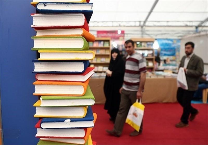دومین جلسه شورای سیاستگذاری نمایشگاه کتاب تهران برگزار شد