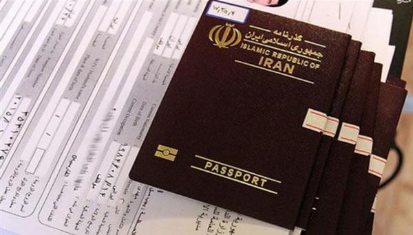 تمامی گذرنامهها و برگ ترددها صادر شده است