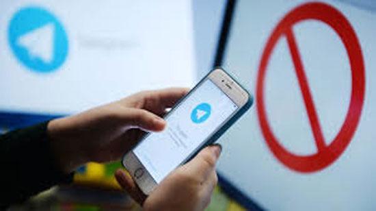 تلگرام فعلاً فیلتر میماند