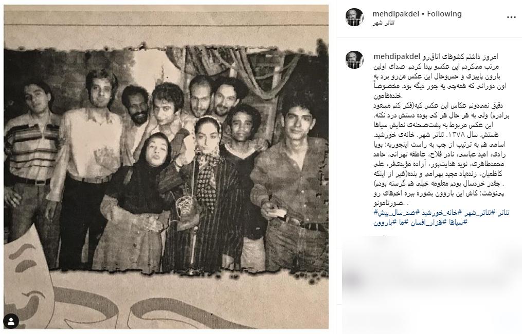 کامبیز دیرباز در پشت فرمون شبکه نسیم/ سوال جالب رامبد جواناز مخاطبانش/ نمایی از پشت صحنه فیلم جدید مسعود کیمیایی/ استایل جدید کمدین خندوانه