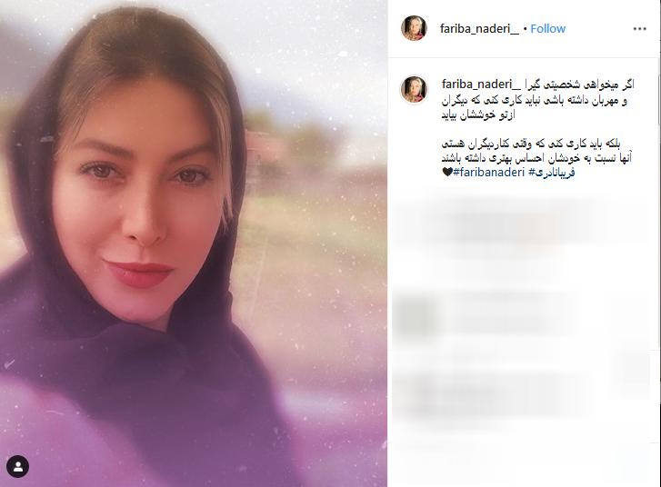 تسلیت هنرمندان به مناسبت شهادت امام رضا(ع) /
