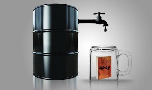 بودجه 99 بدون نفت/