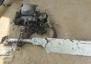 انتشار فیلمی از پهپاد ساقط شده در «الحدیده» یمن