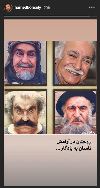 رونمایی کارگردان اخراجیها از کتاب زندگی شهید طیب حاج رضایی/