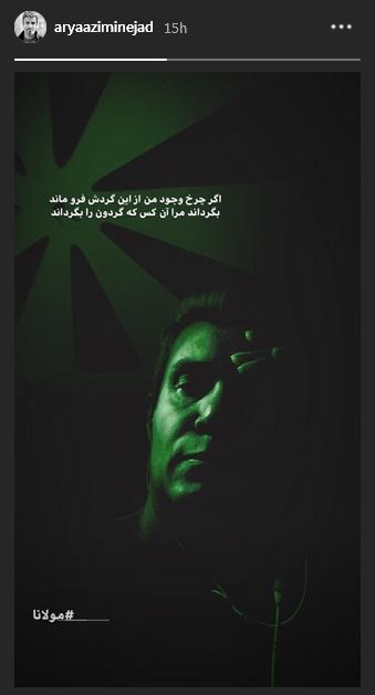 توسل تهیه کننده معروف به شهید سردار همدانی / سلفی مجری برنامه کودک با یکی از خوبای قدیم /