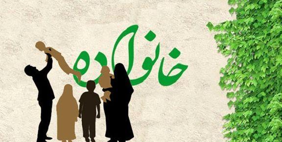 بیشتر خانواده های ایرانی چند نفره هستند؟ + ایفوگرافیک