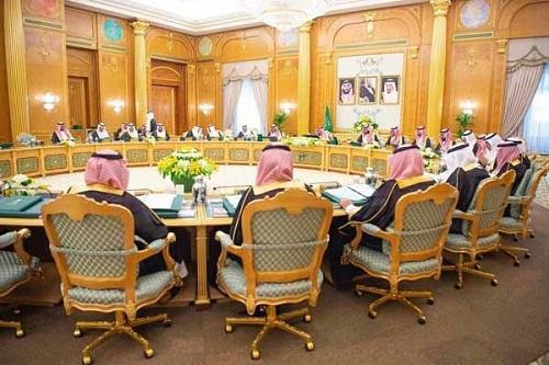 موضعگیریِ کابینه سعودی علیه ایران
