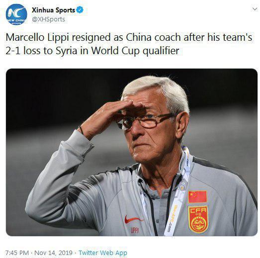 «مارچلو لیپی» از هدایت تیم ملی فوتبال چین کناره گیری کرد