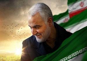 نماهنگهای گروههای مقاومت در رسای سردار شهید سلیمانی و همرزمانش