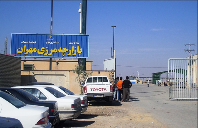 مرز مهران پرتردد ترین مرز کشور