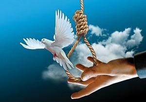 بخشش پنجمین محکوم به قصاص در چهارمحال و بختیاری