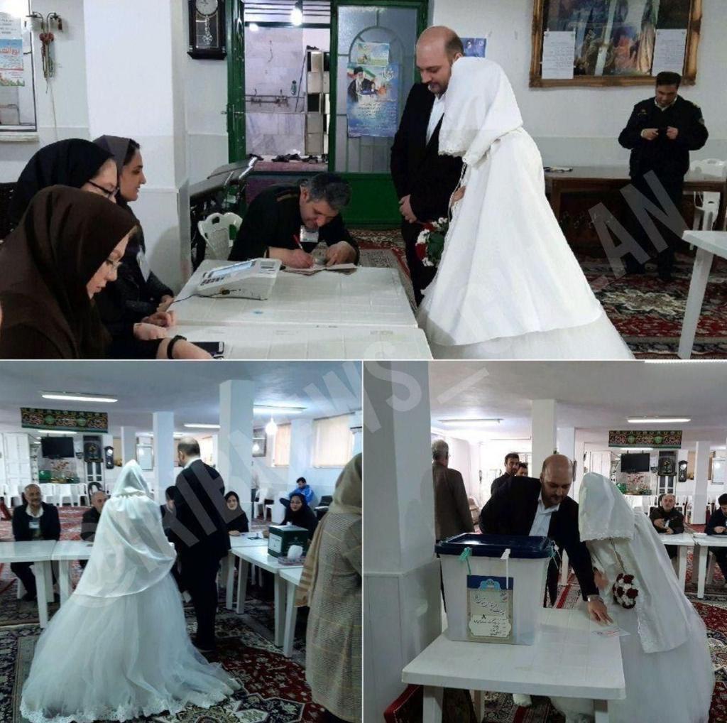 پاسداشت جشن ملی در جشن عروسی