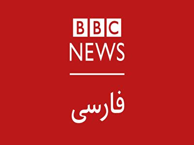 ناکامی بی بی سی در سیاه نمایی از وضعیت قم پس از شیوع کرونا + فیلم