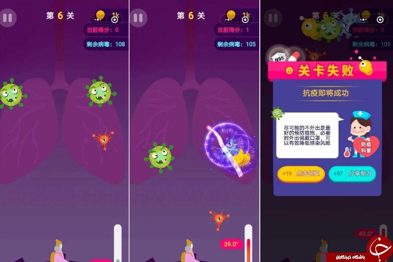 بازیهای هدفمند برای مقابله با بیماریهای واگیردار