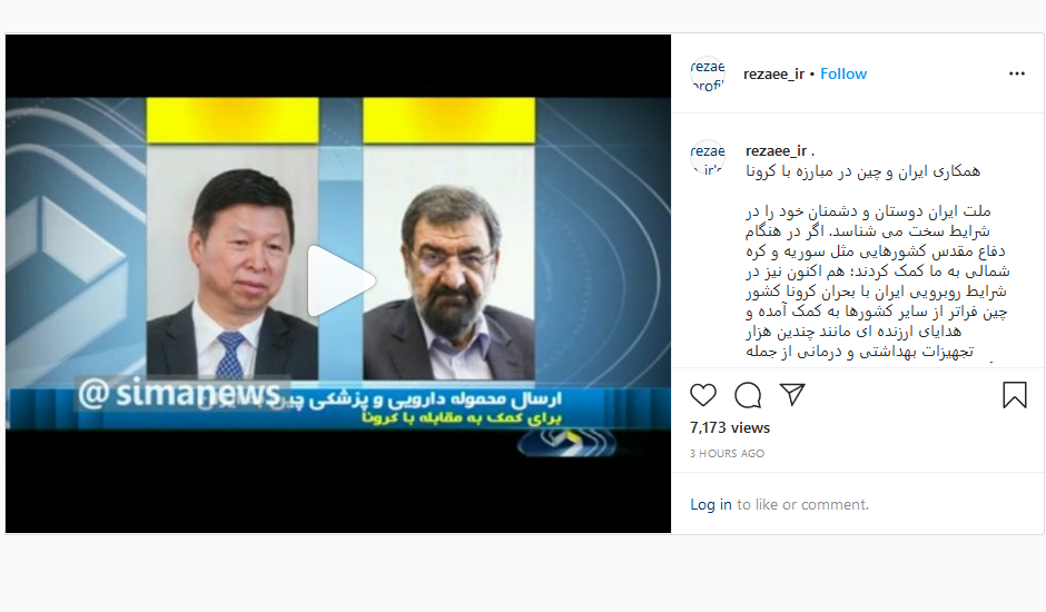 ملت ایران، دوستان و دشمنان خود را در شرایط سخت میشناسد
