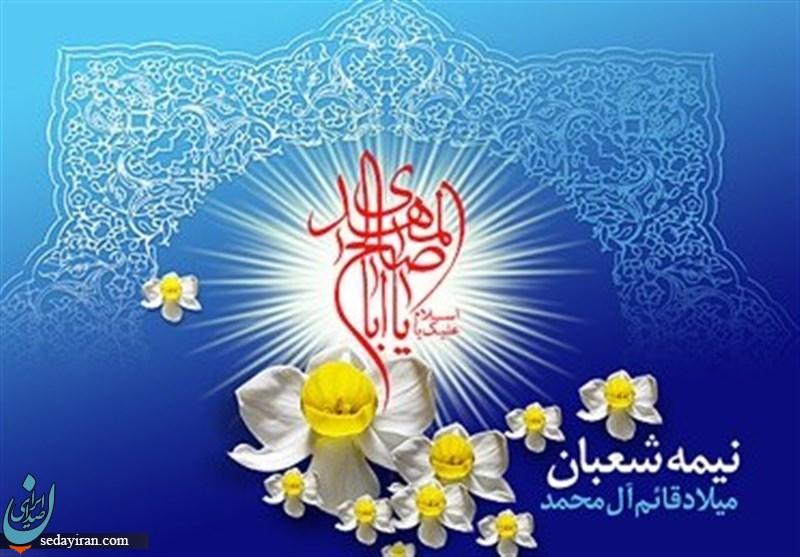 زیباترین عکسنوشتهها به مناسبت روز میلاد امام زما(عج)