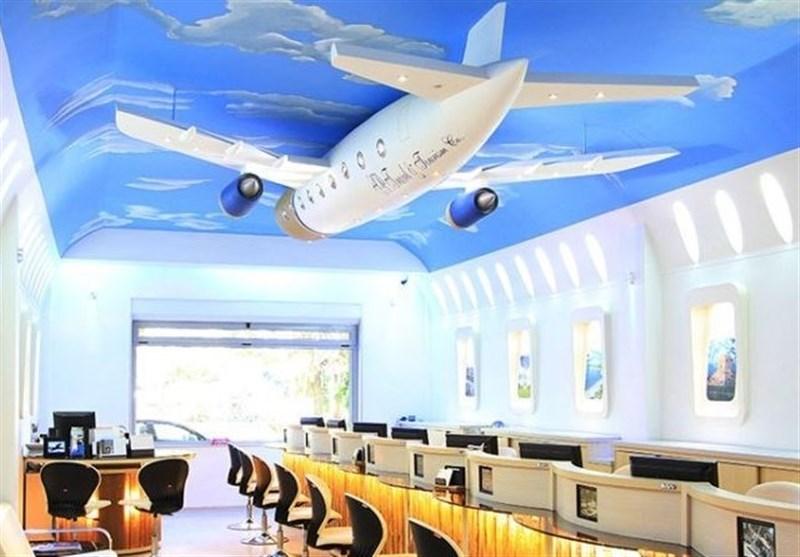 انجمن حرفهای دفاتر خدمات مسافرتی ایلام تشکیل میشود