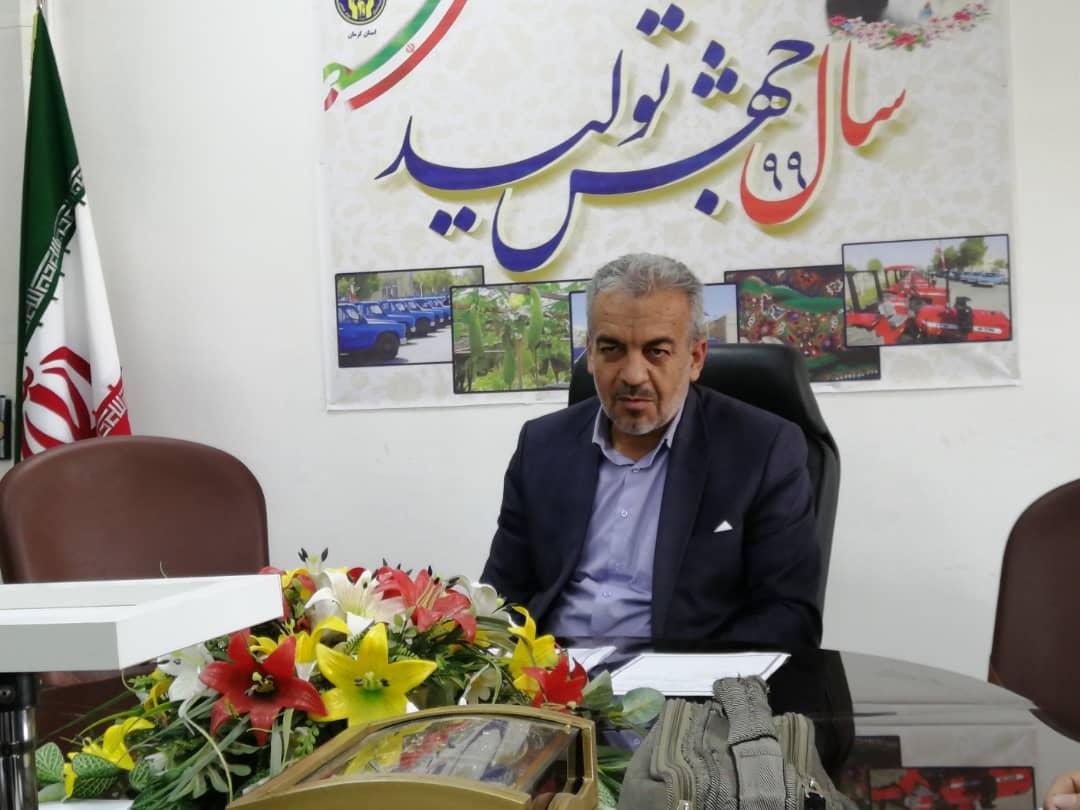 اعلام روشهای جمعآوری زکات فطره در استان کرمان
