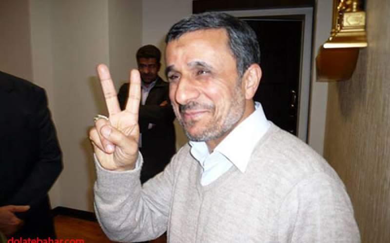 اطلاعیه دفتر احمدینژاد درباره تحولات مجلس