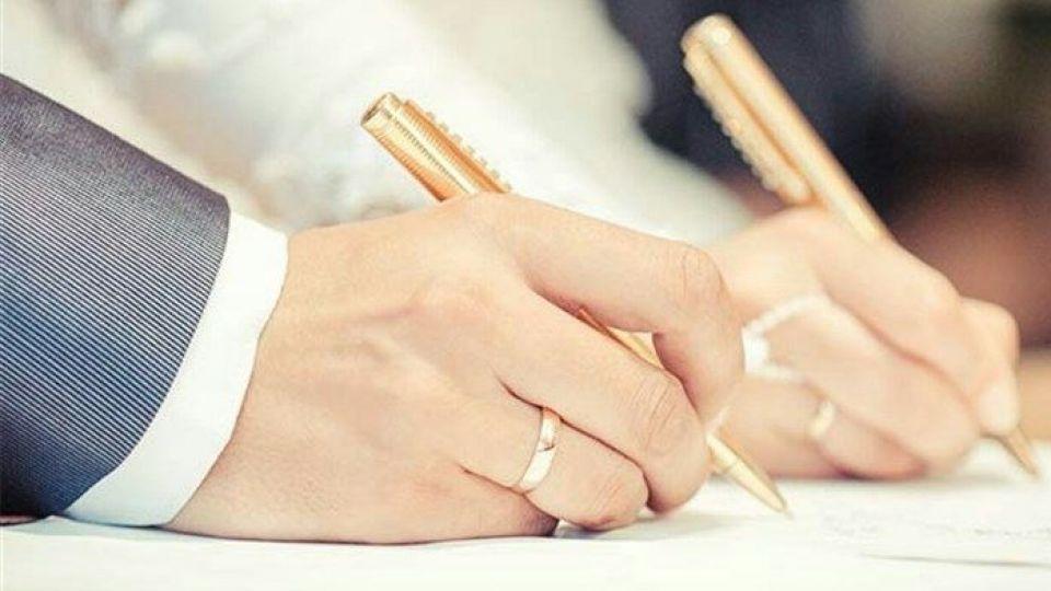 ازدواج سنتی یا مدرن؟/ یک ازدواج چطور پایان میپذیرد؟