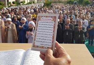 نماز عید فطر در مسجد جامع شهر همدان برگزار میشود