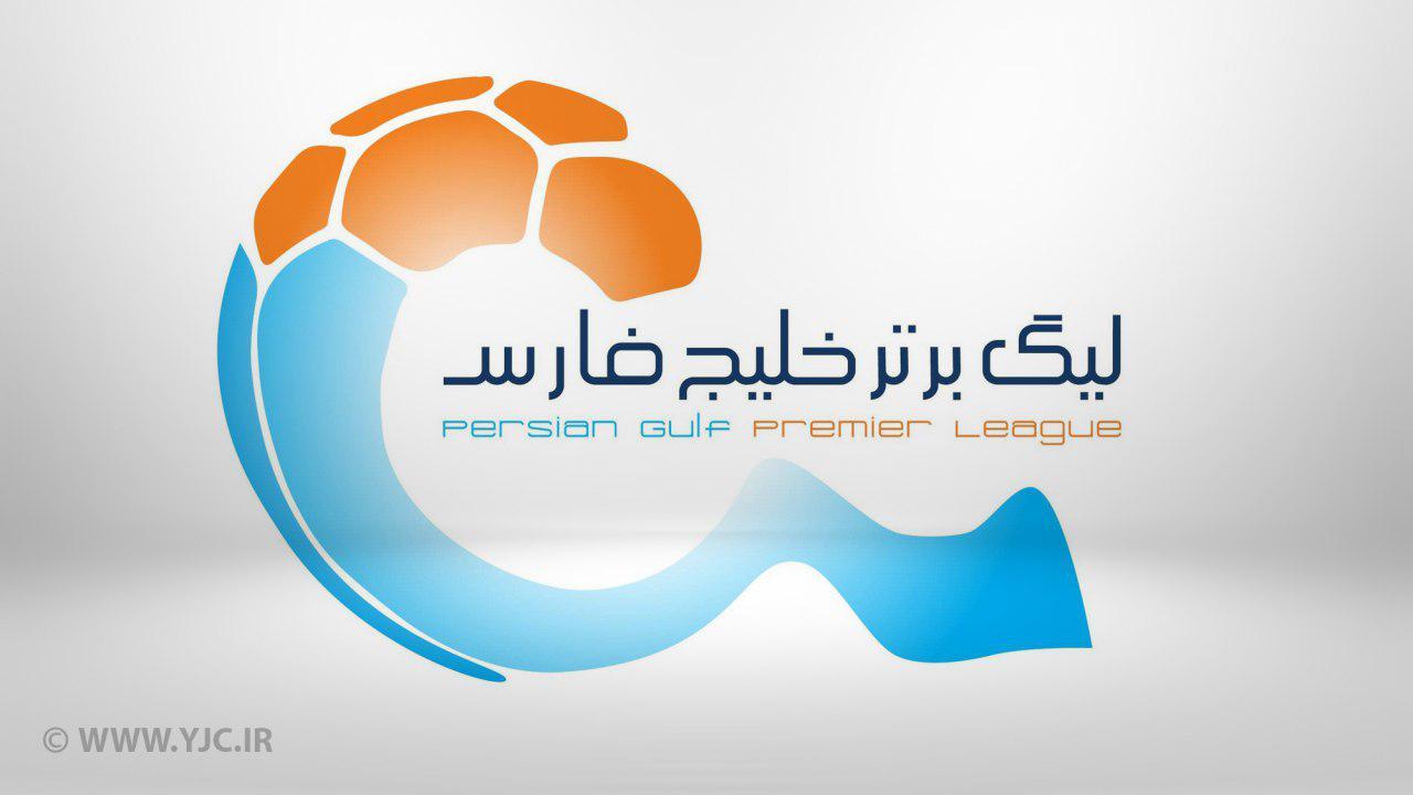 پروتکلهای بهداشتی آغاز لیگ برتر فوتبال ایران