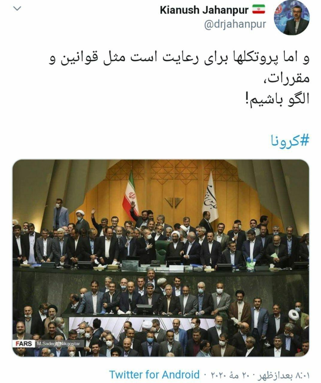 کنایه سخنگوی وزارت بهداشت به عکس یادگاری نمایندگان مجلس
