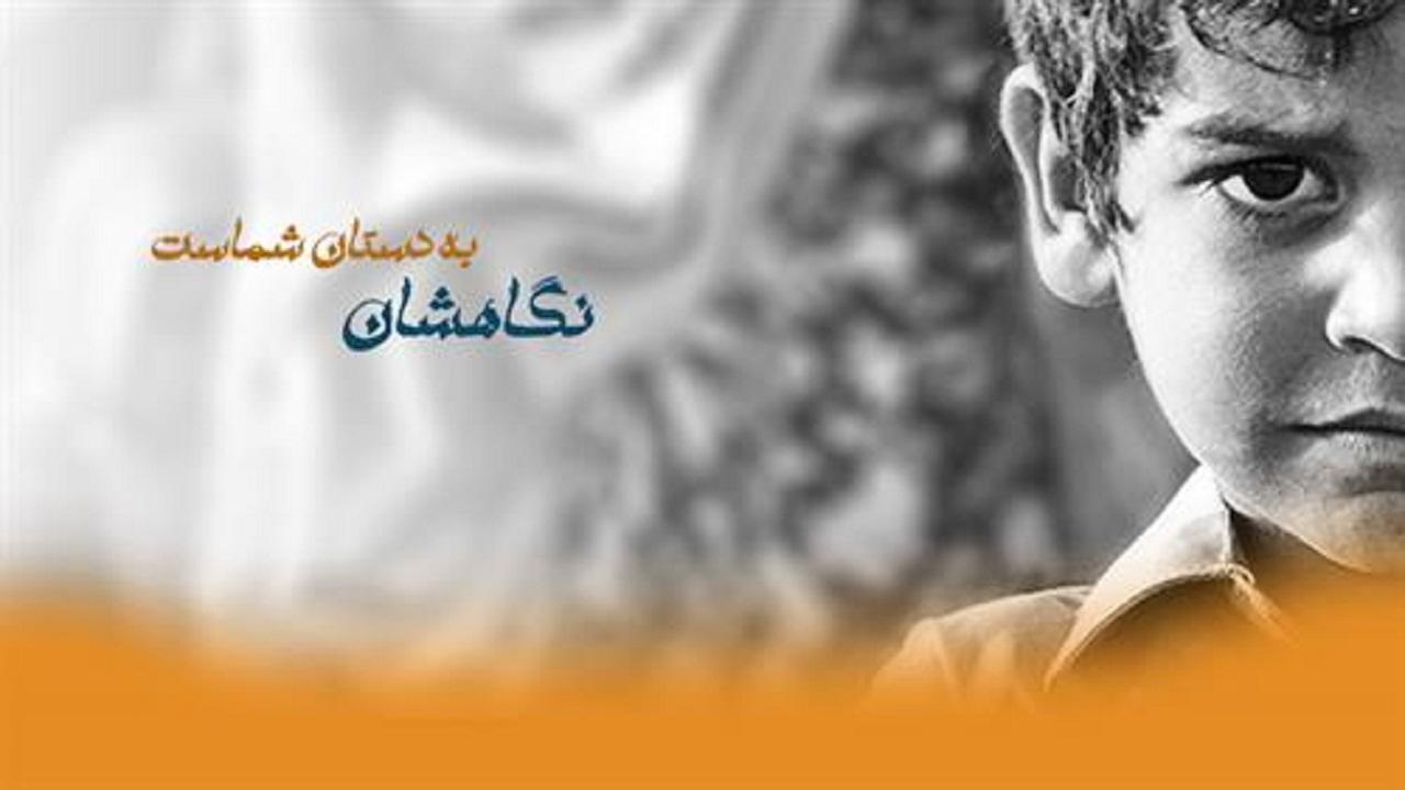 حمایت نیکوکار ایرانی خارج کشور از ۱۰۰ فرزند یتیم