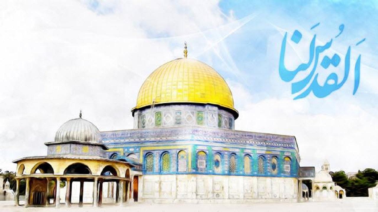 مسأله قدس اولین مسأله جهان اسلام و مسلمانان است