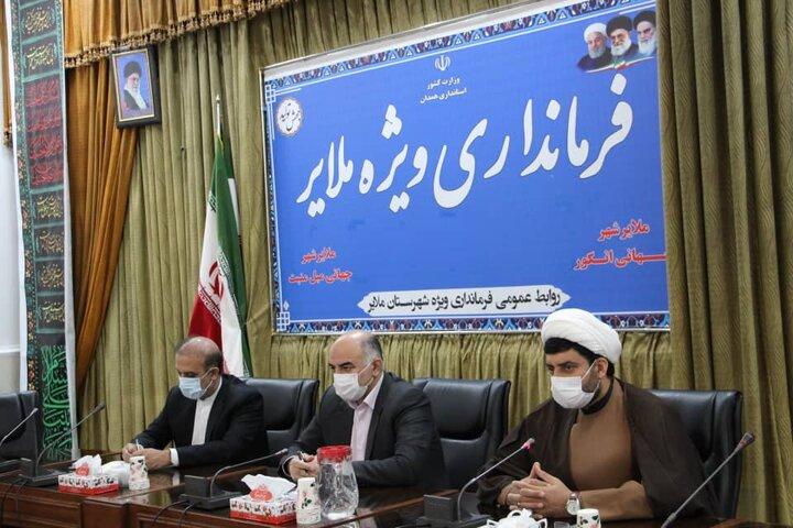 نشست مشترک فعالان اقتصادی ملایر با کارشناس وزارت امور خارجه